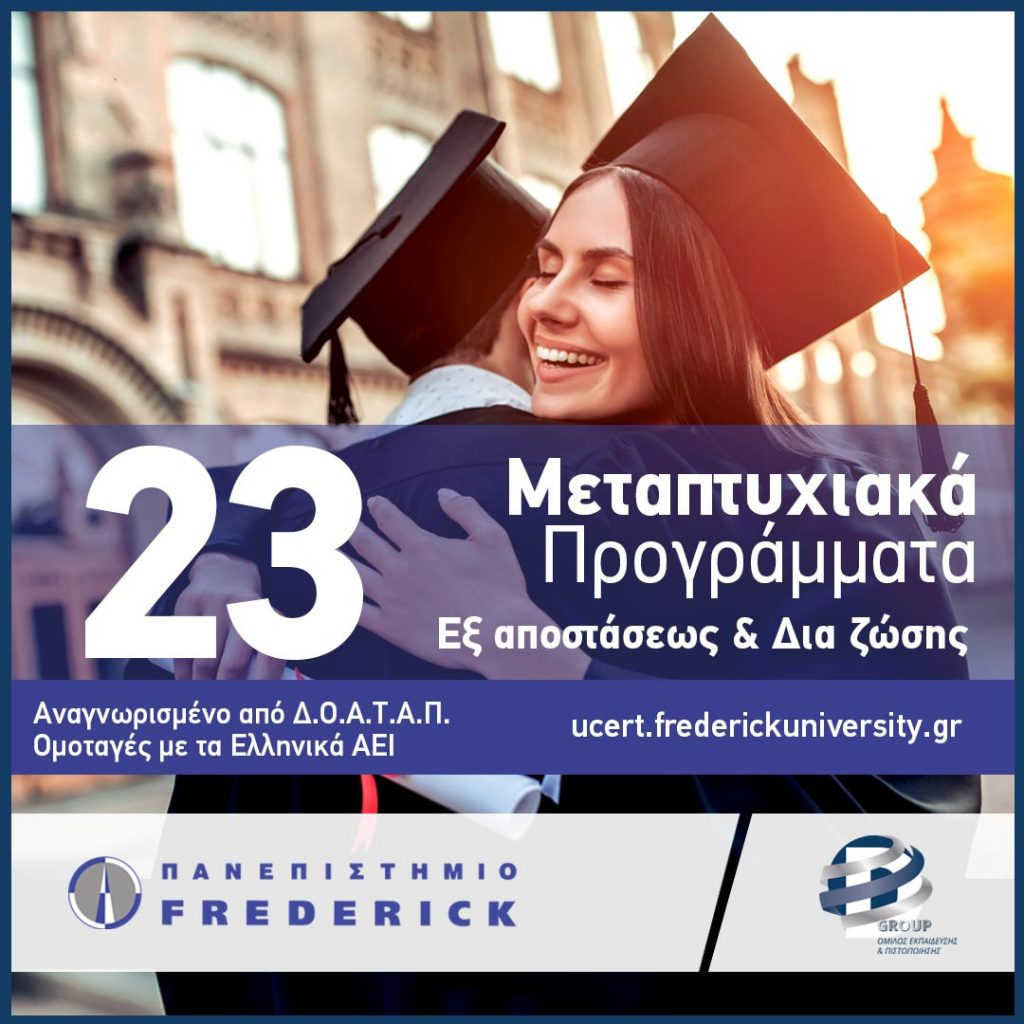 frederick-banner